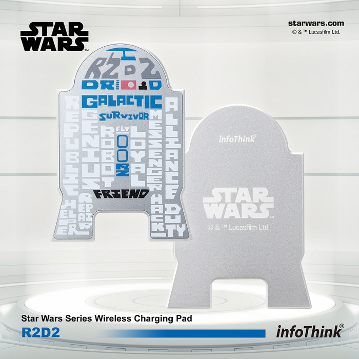InfoThink|星際大戰系列無線充電座(R2-D2)