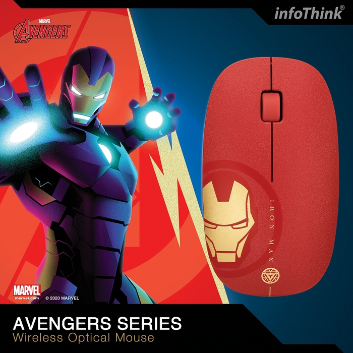 InfoThink|漫威復仇者聯盟系列無線光學靜音滑鼠(鋼鐵人)