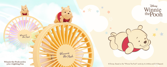 InfoThink|迪士尼小熊維尼星光三合一強力風扇