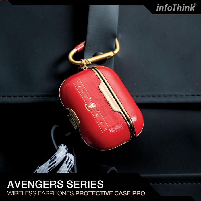 InfoThink 漫威復仇者聯盟系列AirPods Pro無線耳機保護套(鋼鐵人)