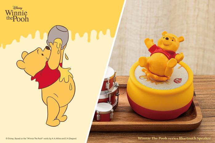 InfoThink|迪士尼小熊維尼系列公仔藍牙喇叭(蜂蜜罐造型)