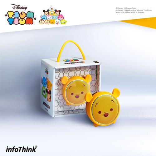 InfoThink|TSUM TSUM玩音樂藍牙燈光喇叭-小熊維尼