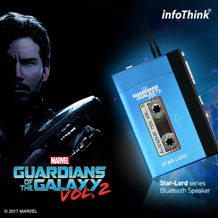InfoThink|星際異攻隊-星爵復刻版隨身聽造型藍牙喇叭