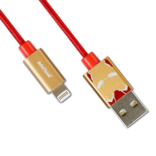 InfoThink|鋼鐵人iPhone/iPad快充傳輸線
