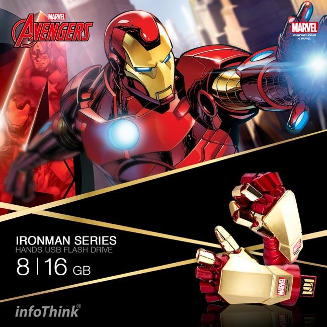 InfoThink|鋼鐵人右手盔甲隨身碟-16GB