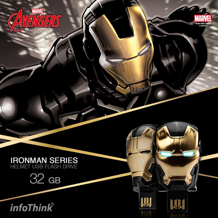 InfoThink|鋼鐵人系列限定版頭盔隨身碟-32GB