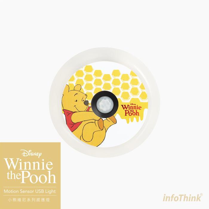 InfoThink|小熊維尼系列感應燈(壁燈/掛燈)-維尼Pooh