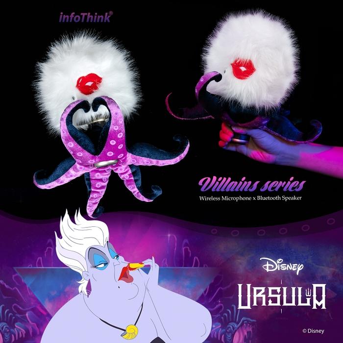 InfoThink|迪士尼壞美力系列變音大麥克風x無線藍牙音響(烏蘇拉Ursula)