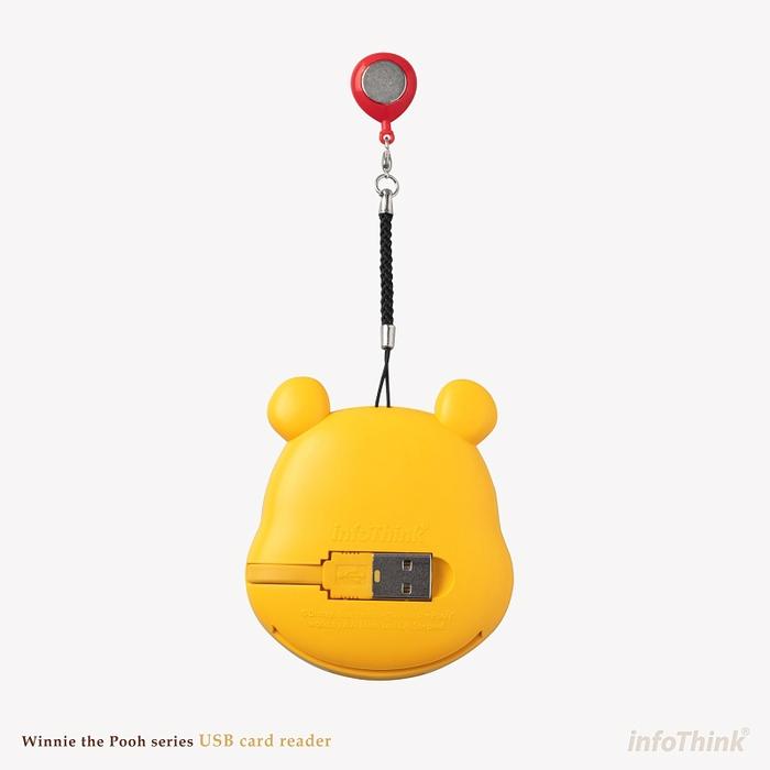 InfoThink|迪士尼小熊維尼系列磁吸多合一讀卡機
