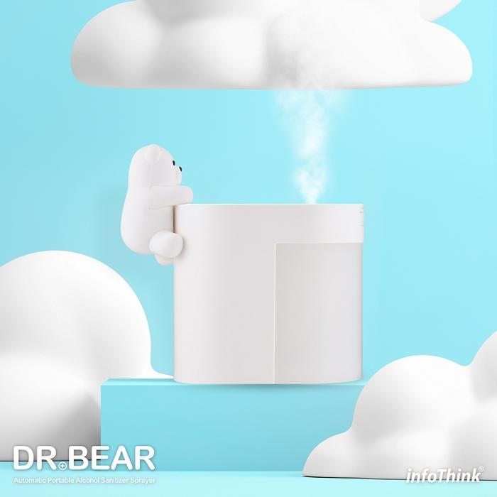 InfoThink|小熊醫生智慧感應酒精消毒噴霧機