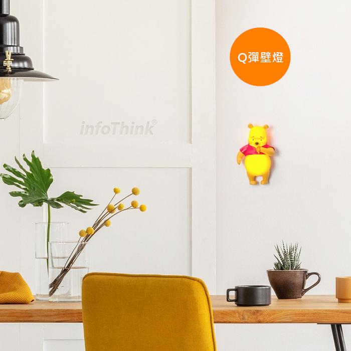 InfoThink 迪士尼小熊維尼系列公仔藍牙喇叭+圓圓肚掛立兩用拍拍燈組合(各1入)