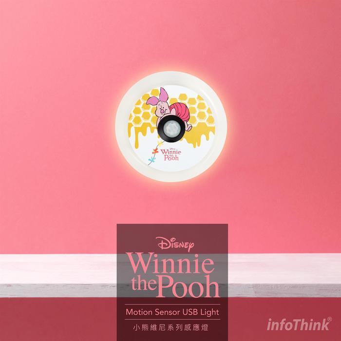 InfoThink|小熊維尼系列感應燈(壁燈/掛燈)-小豬Piglet