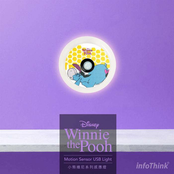 InfoThink|小熊維尼系列感應燈(壁燈/掛燈)-屹耳Eeyore