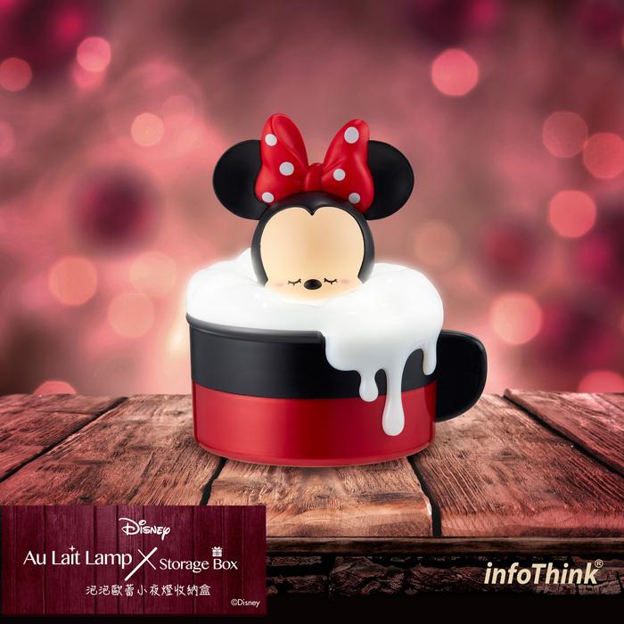 InfoThink|泡泡歐蕾小夜燈收納盒-米妮