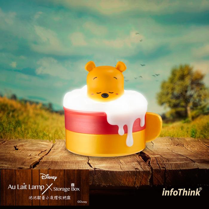 InfoThink|泡泡歐蕾小夜燈收納盒-維尼
