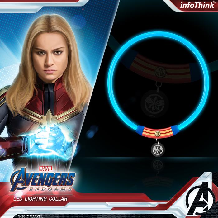 【ENDGAME限定】InfoThink|MARVEL復仇者聯盟寵物LED燈環-驚奇隊長