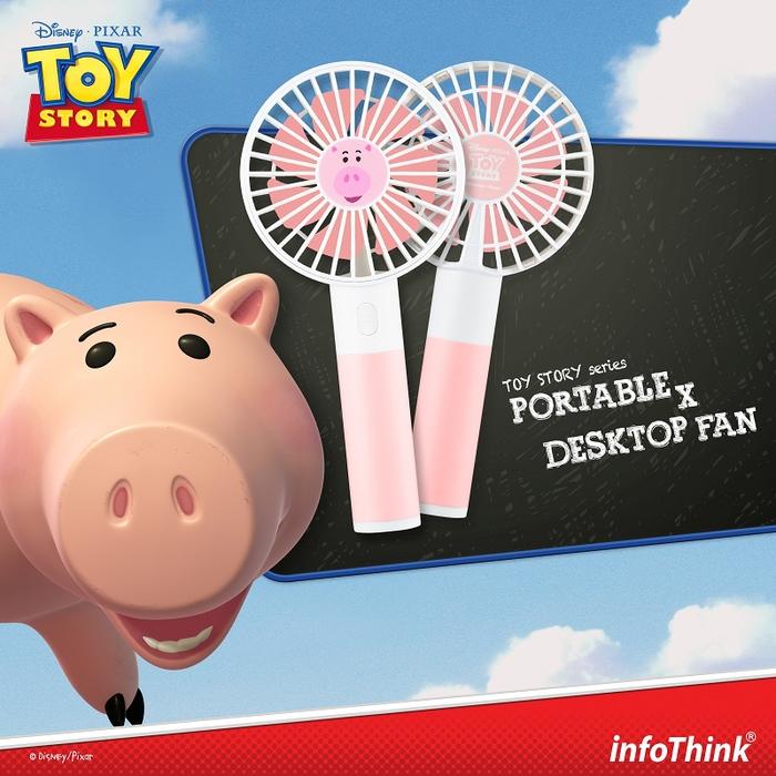 InfoThink|迪士尼玩具總動員系列行動x桌上兩用風扇-火腿豬