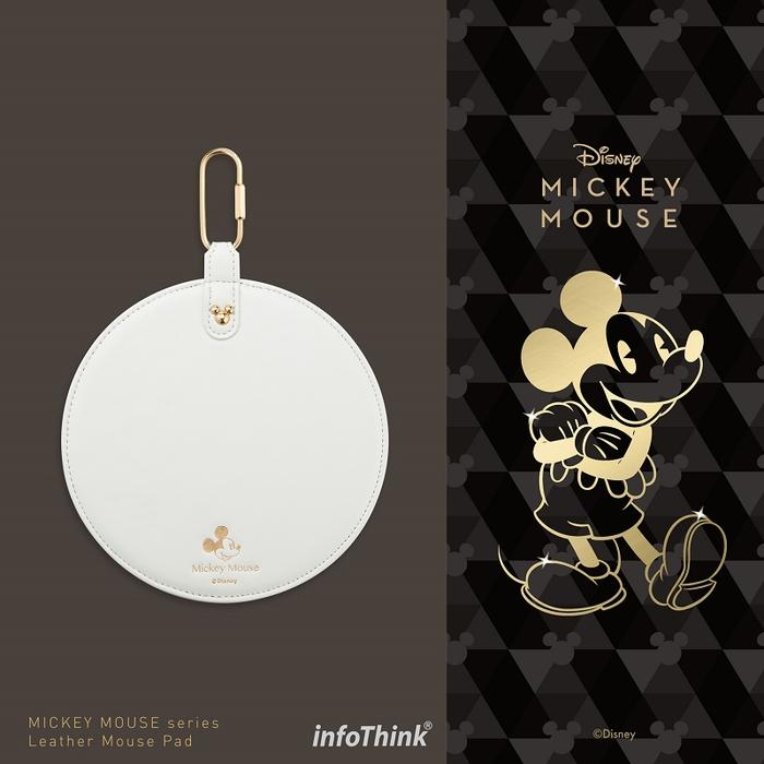 InfoThink|迪士尼米奇系列皮革滑鼠墊(珠白)