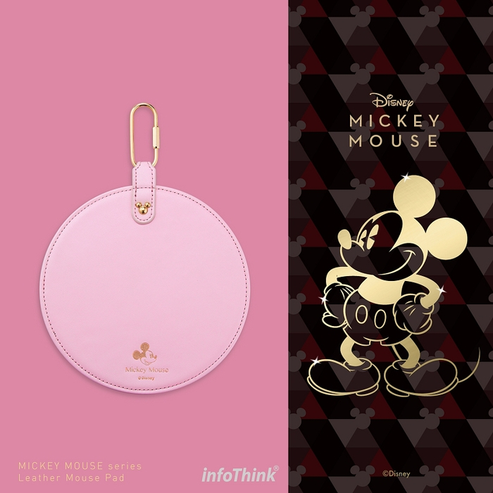 InfoThink 迪士尼米奇系列皮革滑鼠墊(裸粉)