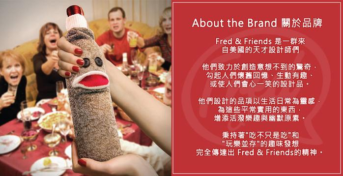 Fred & Friends|Bone Chillers 骷顱頭幽默製冰盒