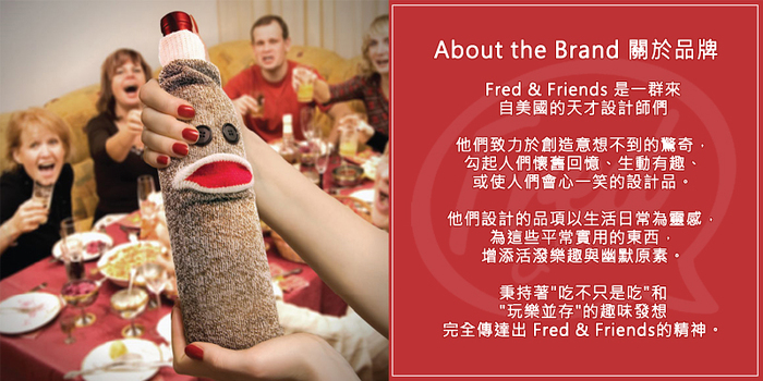 Fred & Friends|The Rainbow Party Cup美國經典派對杯-彩紅色