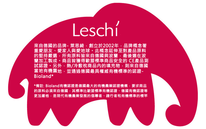 德國萊思綺Leschi|舒緩疲勞 熱敷/冷敷眼罩(貓女造型-黑色)