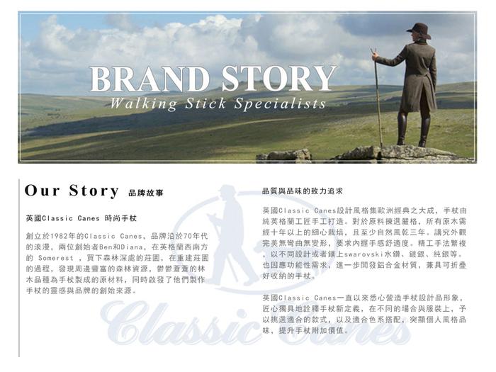 英國Classic Canes│時尚手杖-4662B