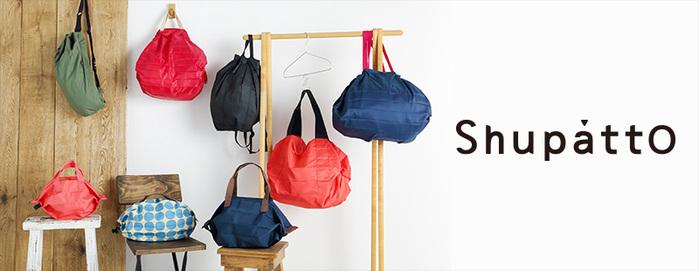 【集購】日本Marna | SHUPATTO快速收納環保袋 M (8色可選)