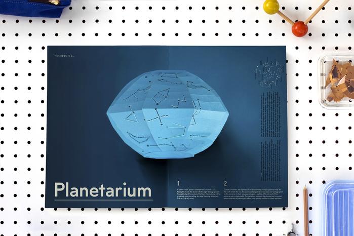 美國 Chronicle Books | This Book Is a Planetarium 童趣立體書