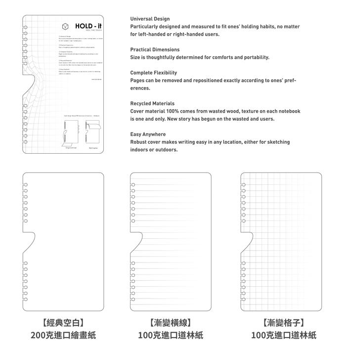原質東隅 Hylé design | HOLD-it 木封面筆記本 (花梨木)