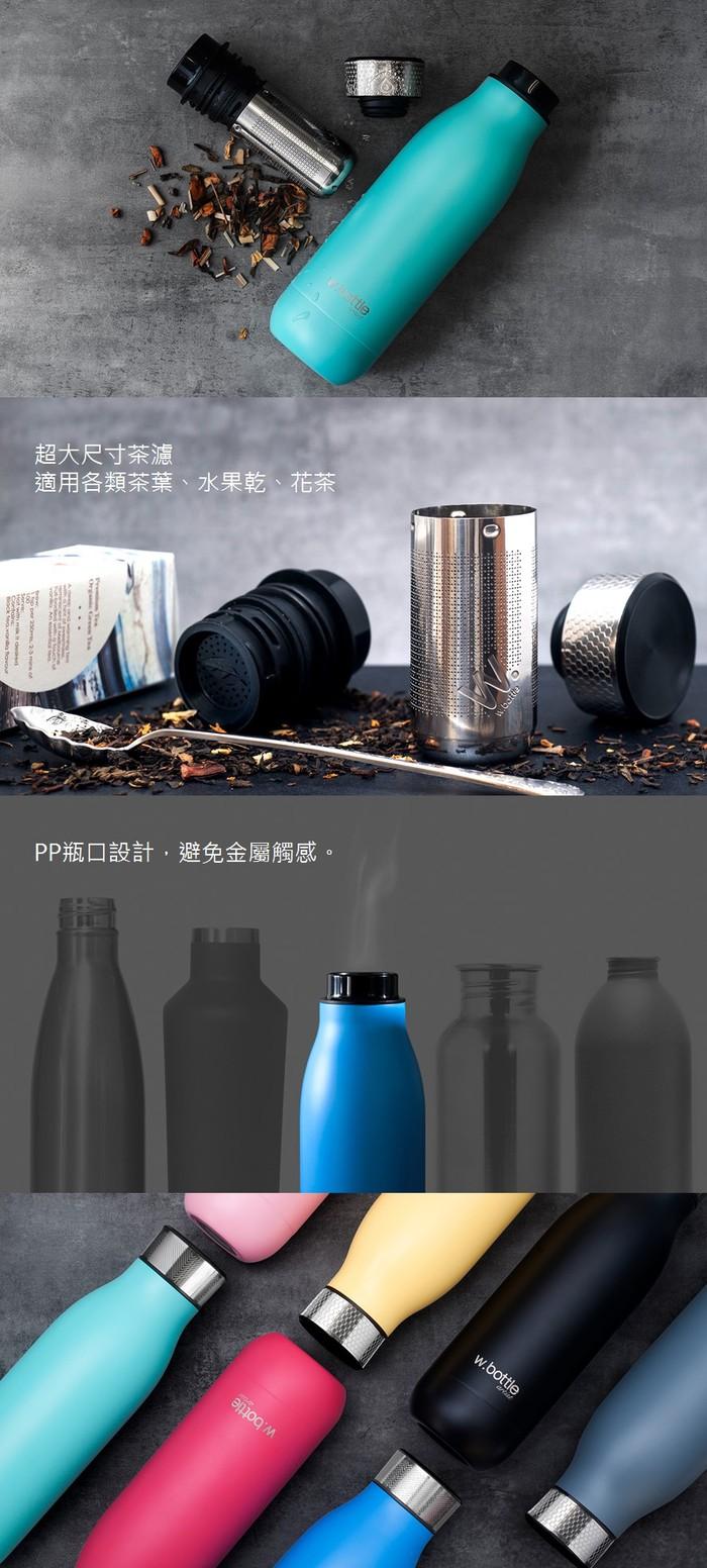 01Liv | w.bottle Artist時尚泡茶保溫瓶