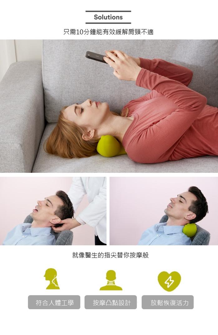 【集購】Start Living | C-REST 舒緩肩頸指壓枕