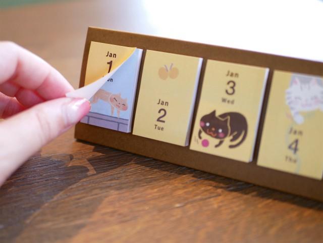 【集購】Be-on | 迷你貼紙日曆-4款任選