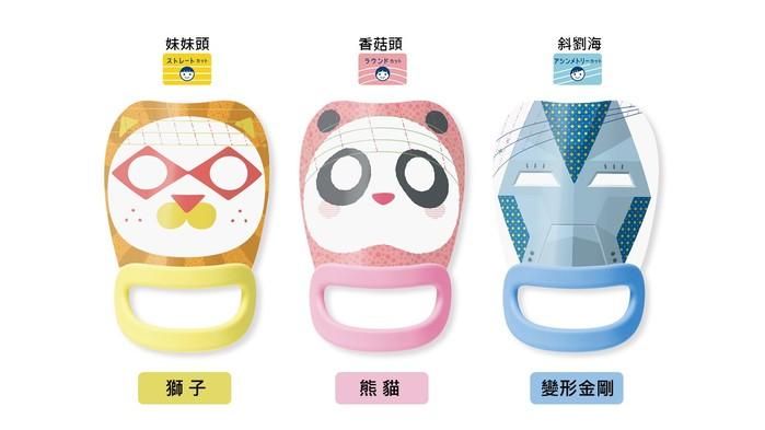 【集購】日本Papamamacut   全台首賣 小孩剪瀏海神器3入組(獅子、熊貓、變型金剛)