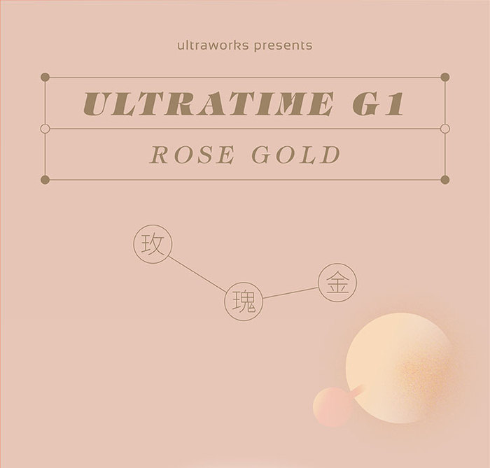 Ultraworks| ULTRATIME G1 Series_玫瑰金