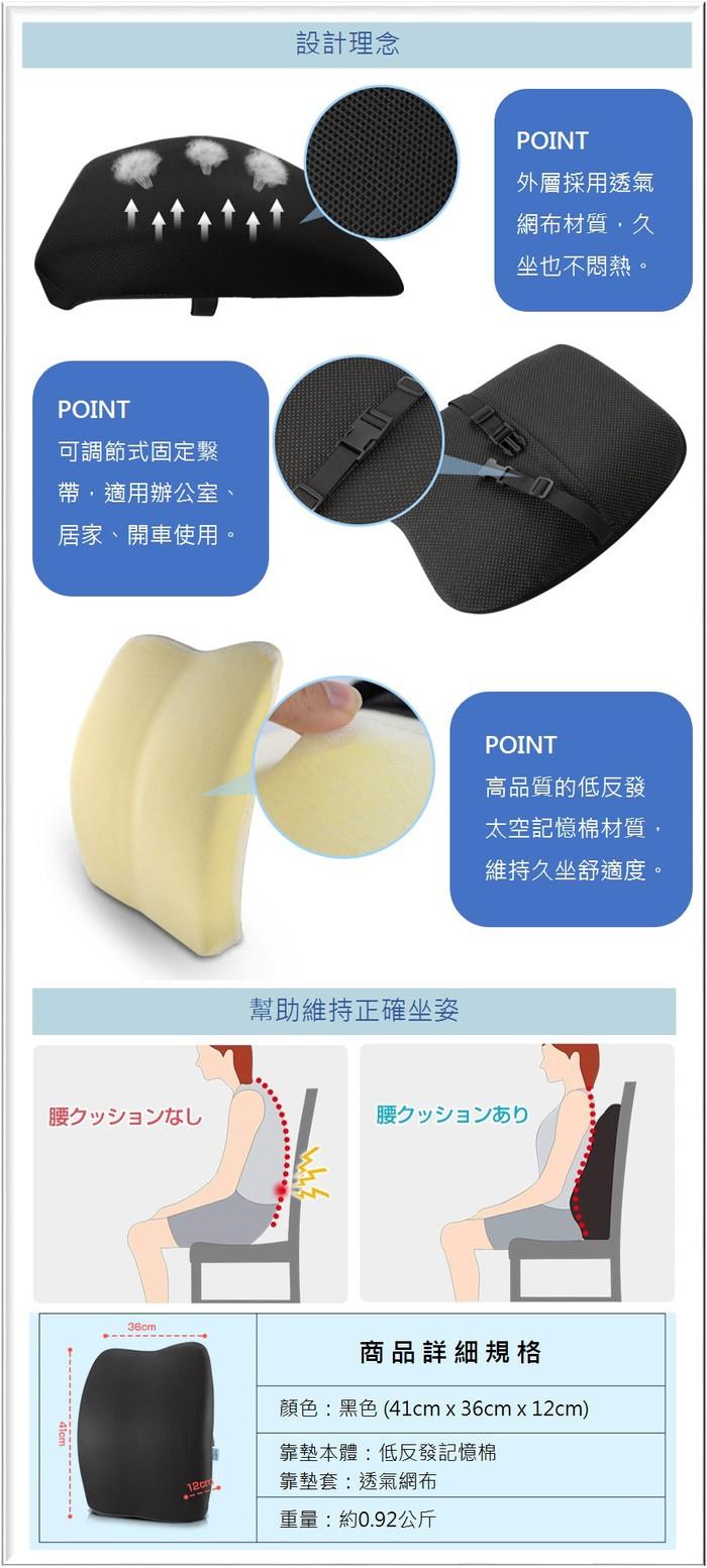 【集購】IKSTAR  人體工學健康坐墊/靠墊 (任選)