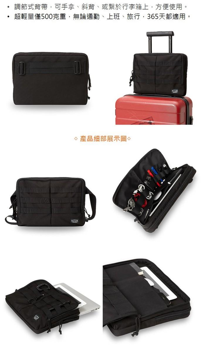 【集購】Cargo Works   MacBook EDC筆電收納包 (13吋)