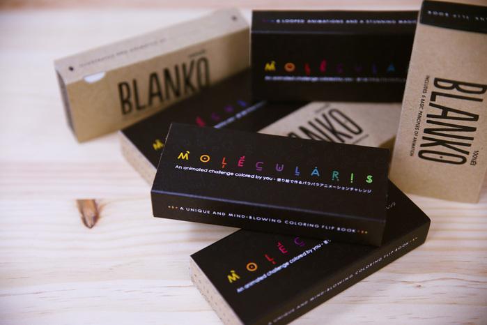 【集購】 西班牙 Flipboku | Molecularis 著色動畫書