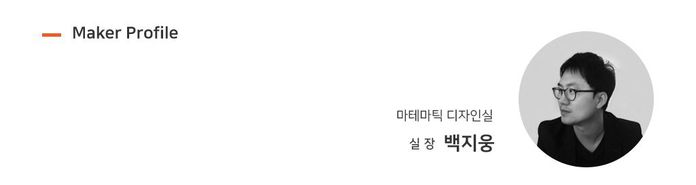 【集購】韓國 MATHEMATIK | Hawk C1 多功能郵差包