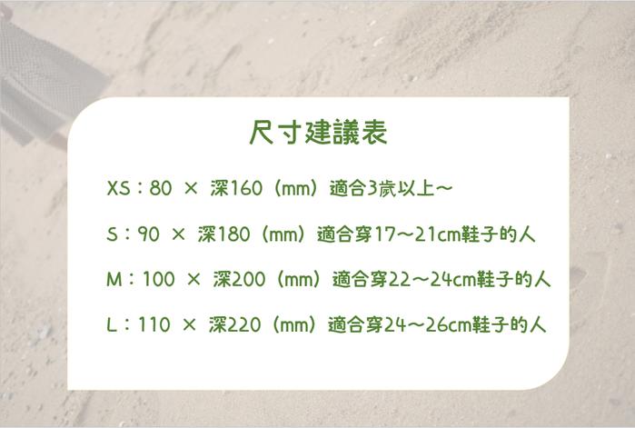 【集購】日本Kiko+|Ashiato動物腳印木屐(5款可選)