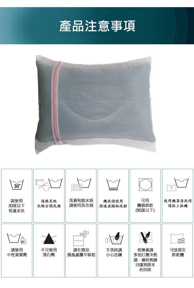 【集購】韓國Dullo Pillow| 人體工學