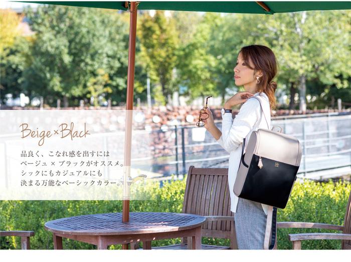 【集購】日本Natural Design|Lily小資雙肩後背包