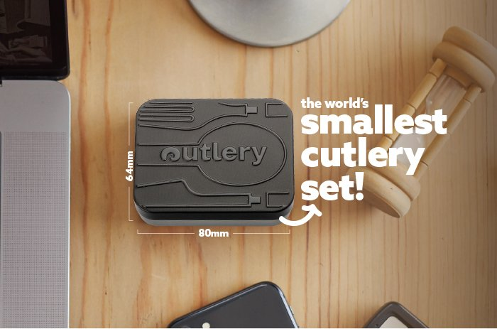 Outlery|最小口袋餐具