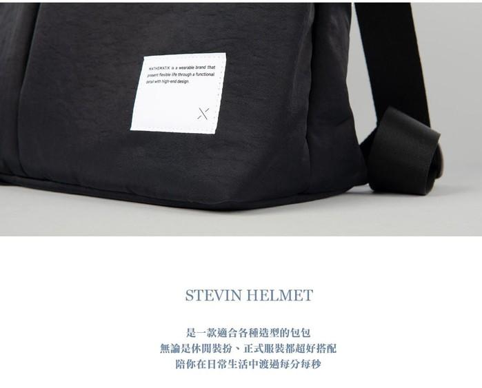 【集購】韓國 MATHEMATIK Stevin Helmet Bag 防水多功能 肩提背包