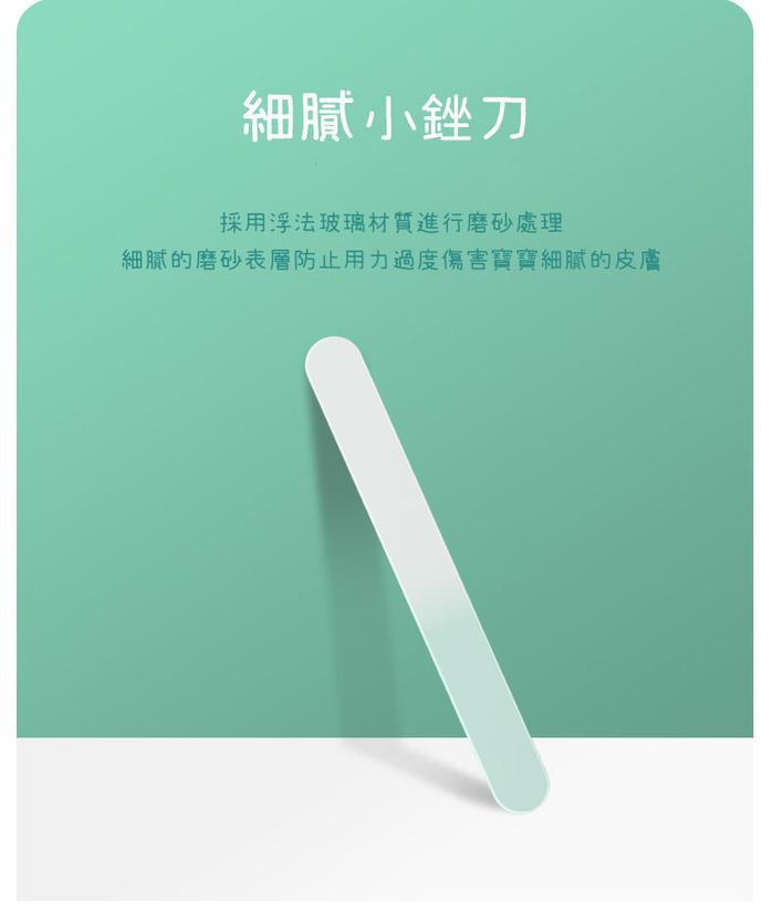 【集購】DeTI | 嬰兒安全指甲剪四件組(兩入款式任選)
