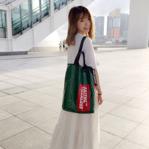 UltraWorks| FF Tote Bag(五色可選)