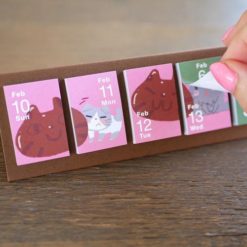 【集購】Be-on | Himekuri迷你貼紙日曆-4款任選