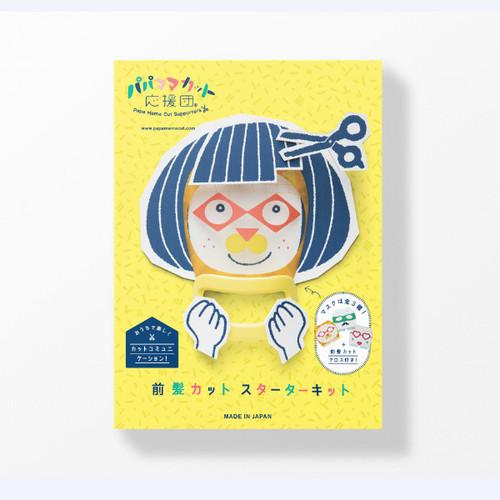 日本Papamamacut   小孩剪瀏海神器3入精裝組(獅子、熊貓、變形金剛) 全台首賣