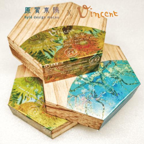原質東隅 Hylé design | ORB-it 星塵項鍊-綠色/ 金黃色 特別版包裝盒