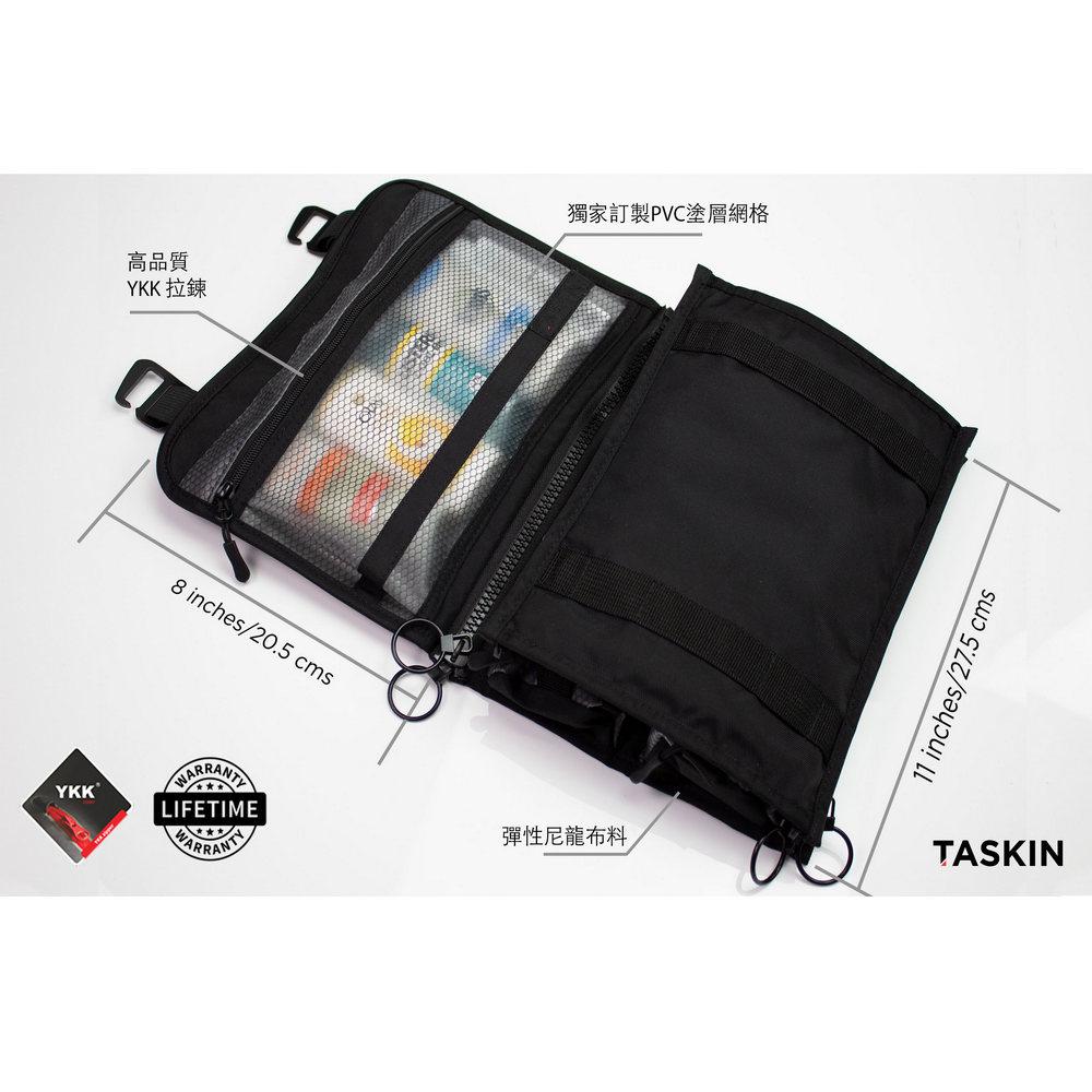 【集購】美國Taskin|ROLR 5-in-1旅行盥洗收納包
